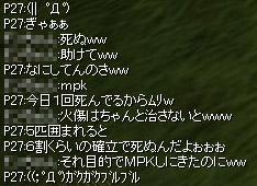 f0120661_12303848.jpg