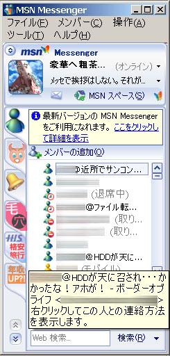 d0050070_5394715.jpg