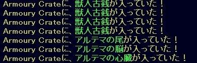 b0070876_13302755.jpg