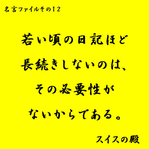 b0038588_17193758.jpg