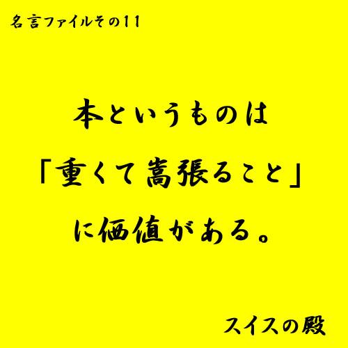b0038588_548718.jpg
