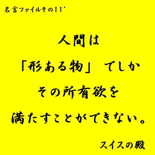 b0038588_6223428.jpg