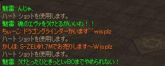 c0022896_1130090.jpg