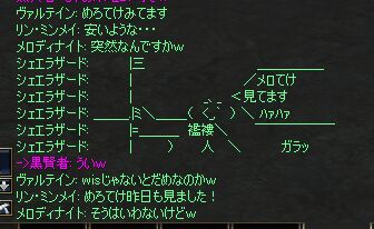 c0022896_11311993.jpg