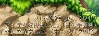 d0077202_23503287.jpg