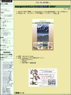 b0005708_21332073.jpg