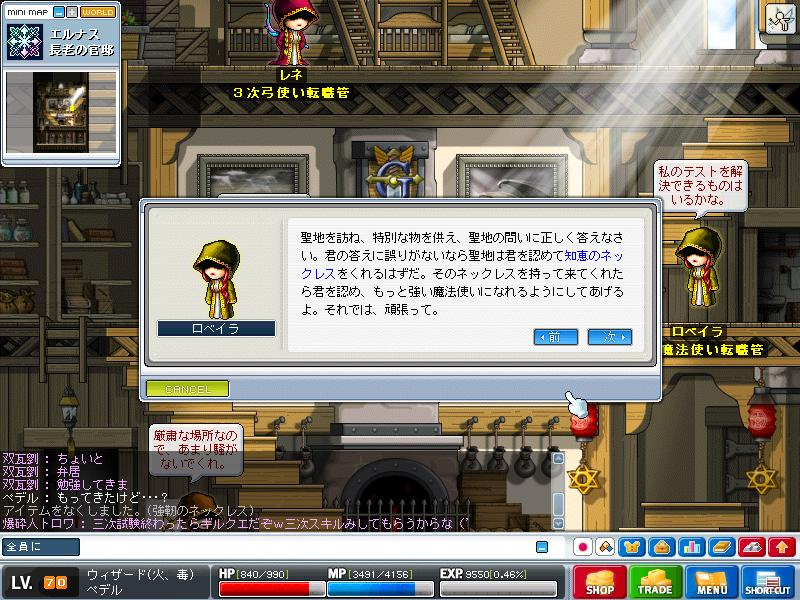f0128109_3195966.jpg