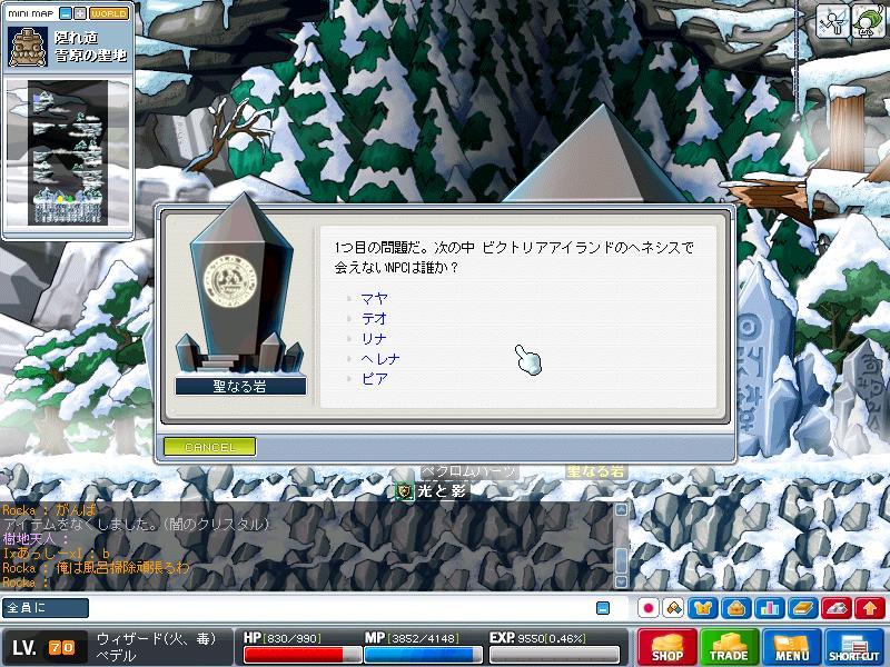 f0128109_3213830.jpg