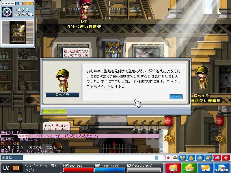 f0128109_336297.jpg