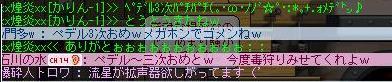 f0128109_342462.jpg
