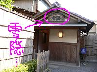 b0019611_21412567.jpg