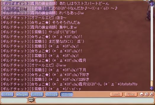 f0122524_3161952.jpg