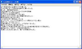 f0043225_22384566.jpg