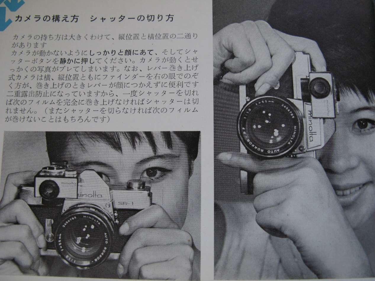 エキザクタ物語 - 2 (レンズ編)_b0069128_1962062.jpg