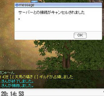 a0062938_951970.jpg