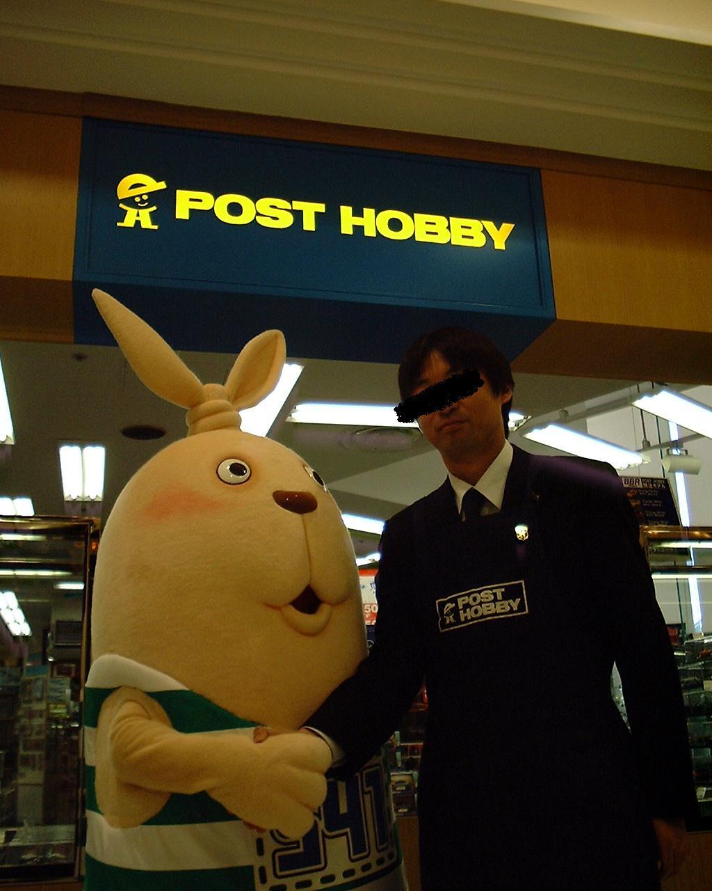 越狱兔的穿帮镜头 文仁羽 监狱兔吧 百度贴吧