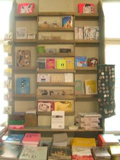 Berliner Kunst Strasse vol.3 -Berlijn Book Store 1-_c0096440_2331237.jpg