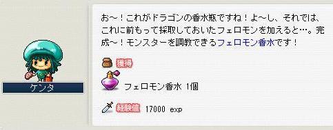 e0020640_0443265.jpg