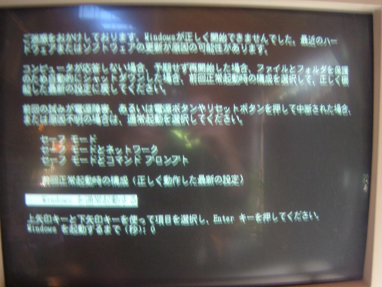 f0000148_10192699.jpg