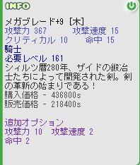 d0076057_19114988.jpg