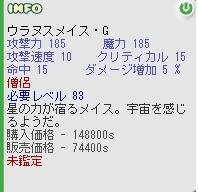 d0076057_197171.jpg