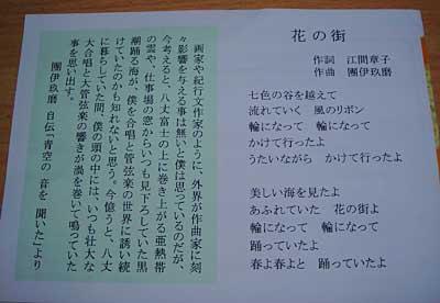 5月の風の中で(團先生を偲ぶ会2007)_e0097770_17145995.jpg
