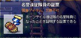 f0033479_1754424.jpg