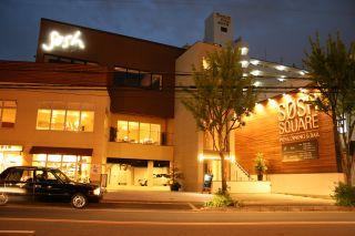 大阪豊中ロマンチック街道沿いの「SOSH SQUARE」_e0002086_8441699.jpg