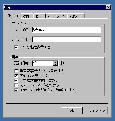 b0029688_812552.jpg