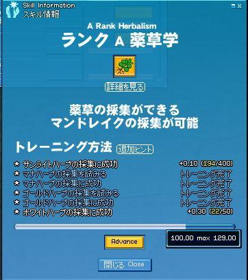 f0071189_10432018.jpg