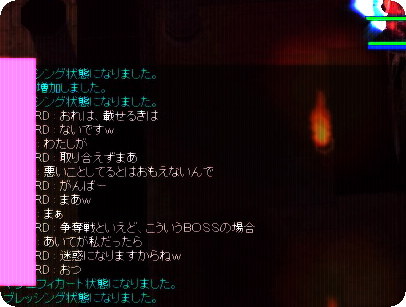 c0006392_1550409.jpg