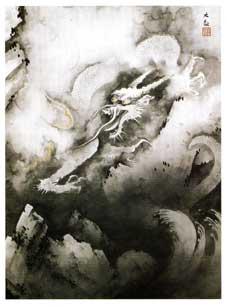 横山大観と近代日本画の名品展_c0100195_105488.jpg
