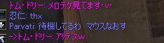 c0022896_916451.jpg