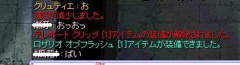 f0080899_1055168.jpg