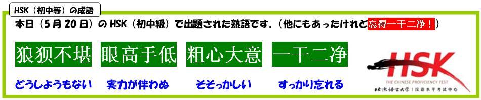 b0103502_1501128.jpg