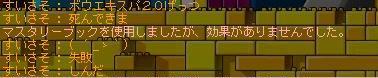b0096204_232561.jpg