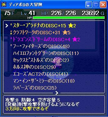 f0107520_14421076.jpg