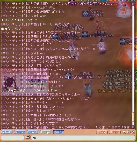 f0122524_2245858.jpg