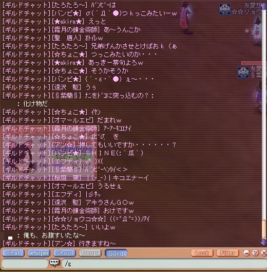 f0122524_22461910.jpg