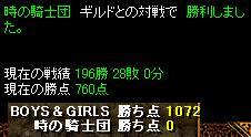 d0119828_421743.jpg