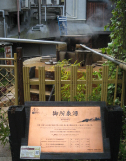 竹で作られた柵の向こうに、丸い湯気の立つものが見えています。銅版で標識が掲げられてあり、ここが有馬温泉の源泉であると記されてありました。