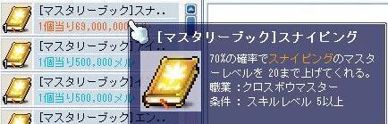 e0020640_16311139.jpg