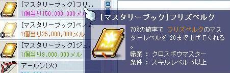 e0020640_1644257.jpg