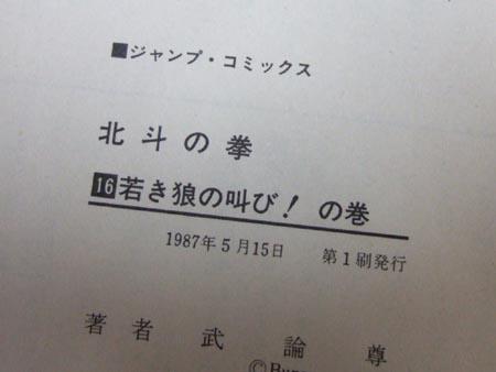 b0039141_258412.jpg