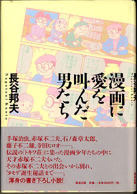 b0019643_1161193.jpg