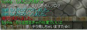 c0106945_22255730.jpg