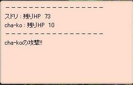 f0108346_4261072.jpg