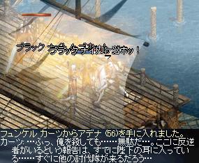 f0051047_947610.jpg