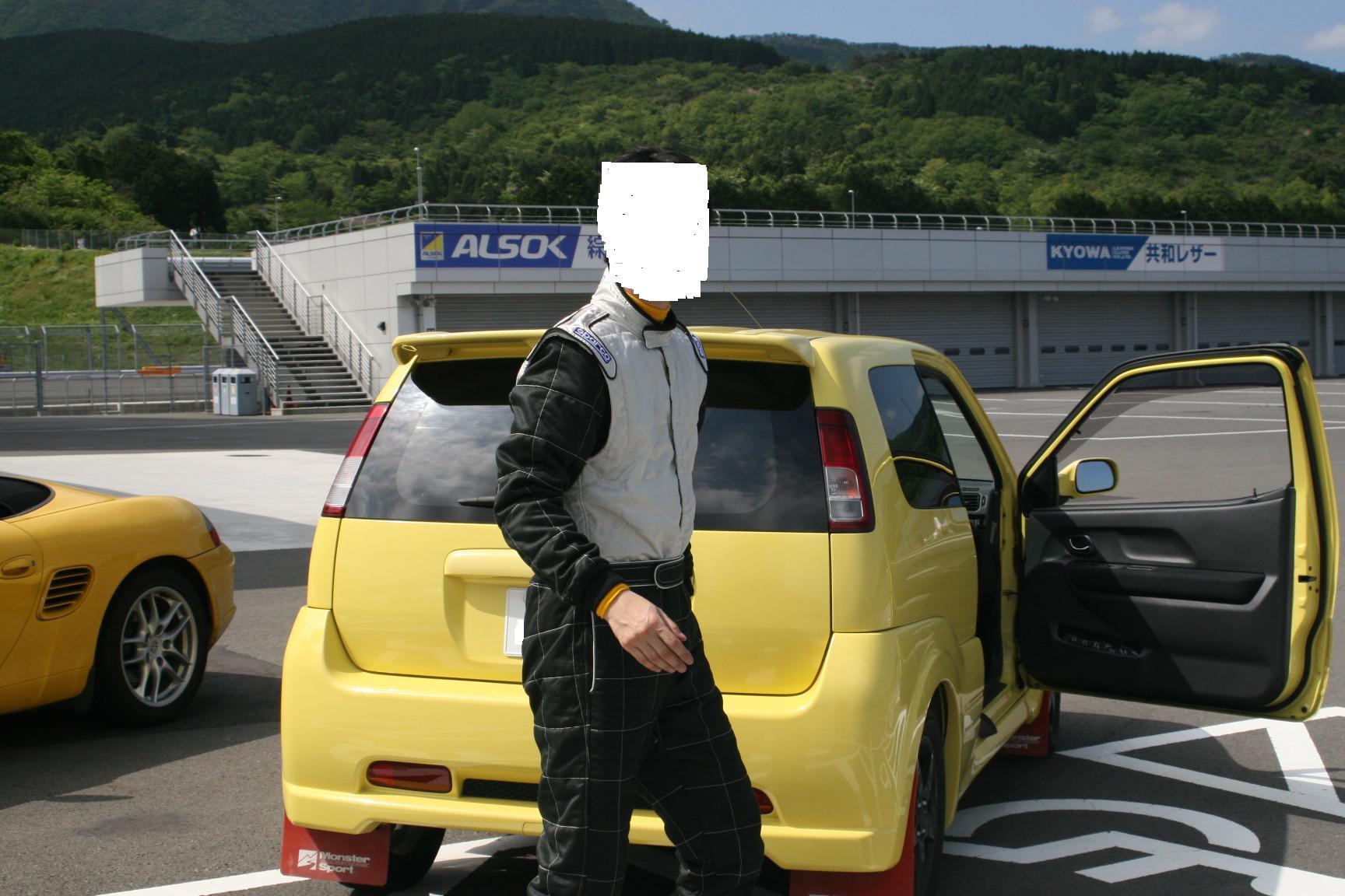 f0091448_2010495.jpg