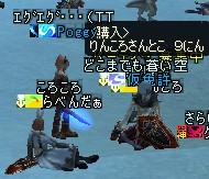 久しぶりのレイド_a0030061_2005976.jpg